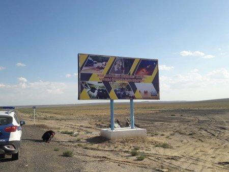 Предупреждающие билборды установили на дорогах Актау