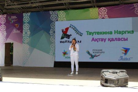 Дуэт из Актау стал призером Международного конкурса детского творчества «Бозторгай»