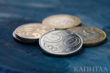 Дневные торги: 384,28 тенге за доллар