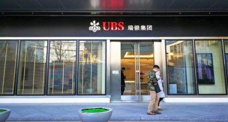 Банкиры мира создают свою цифровую валюту