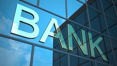 Инструмент для сохранения валютных активов введут с 1 июля для банков РК