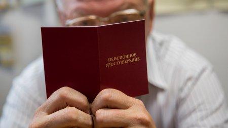 Россия будет платить пенсии трудовым мигрантам из стран ЕАЭС