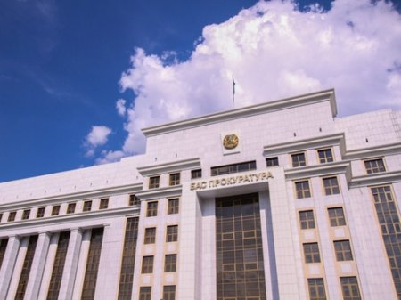 Обращение Генпрокуратуры к казахстанцам