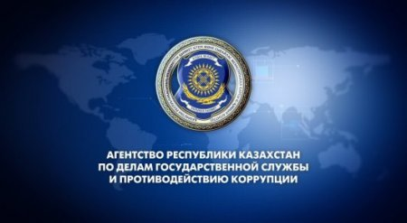 Токаев разделил АДГСПК на два агентства