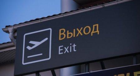 Алиментщикам-должникам хотят запретить выезд на ПМЖ из Казахстана