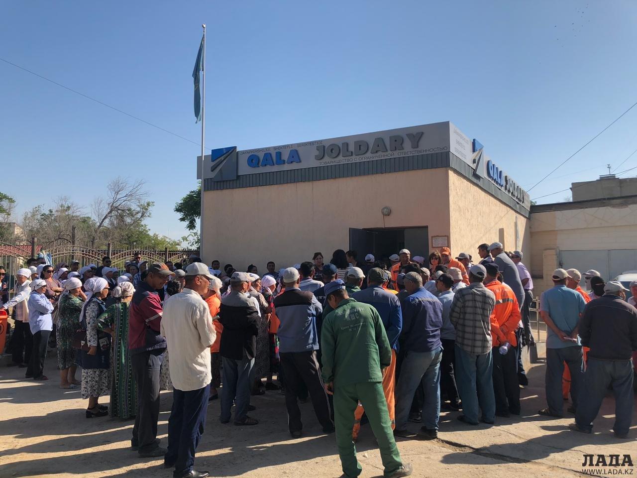 В Актау 297 сотрудников «Кала Жолдары» остались без работы