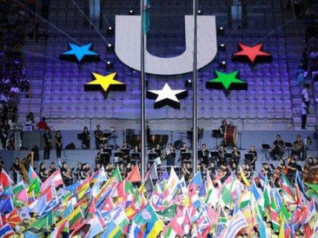Стала известна столица летней Универсиады-2023
