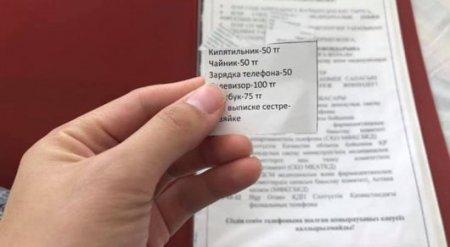 В больнице СКО брали деньги за пользование розетками