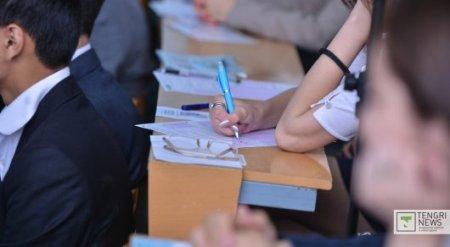 28 тысяч человек не набрали пороговый балл на ЕНТ