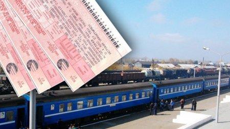 Искоренить искусственный дефицит ж/д билетов намерены в Казахстане