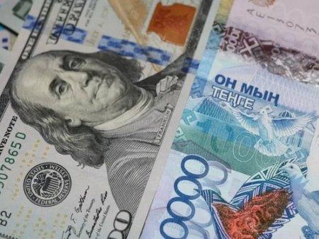 Курс доллара составил 383,26 тенге на KASE