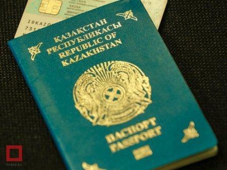 Вклеивать фото детей в паспорта родителей пока разрешается в Казахстане