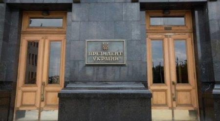 В офисе Зеленского прошли обыски