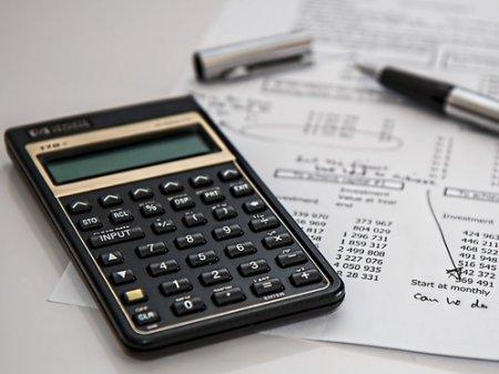 Налоговая амнистия для физлиц в Казахстане начнется с 16 июля