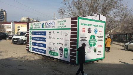 Пункт приема отходов в Актау не работает из-за нехватки кадров