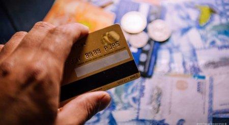Нацбанк ужесточит требования по потребительским кредитам
