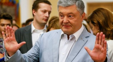 Порошенко и его семья покинули Украину - СМИ