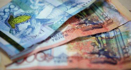 Нацбанк Казахстана предупредил о подделках пятитысячных банкнот