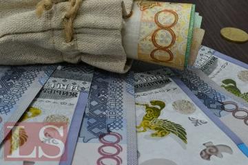 Как Нацбанк распорядился пенсионными деньгами казахстанцев