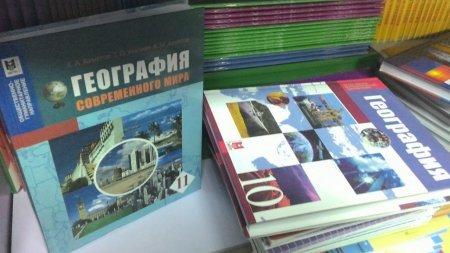Бекшин: Если учебник школьника тяжелый - это подделка