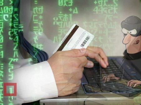 Как интернет-мошенники крадут персональные и банковские данные казахстанцев