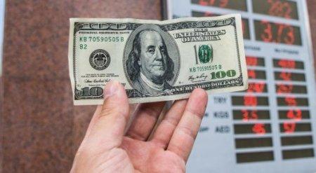 Имена казахстанцев будут записывать в обменниках