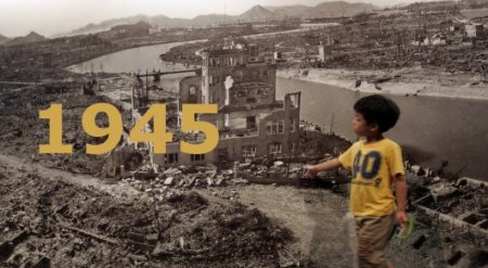 Хиросима 74 года спустя. Мир вспоминает чудовищную трагедию