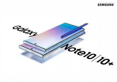 Новый. Мощный. Galaxy Note10/Note10+: одно устройство – любые задачи!
