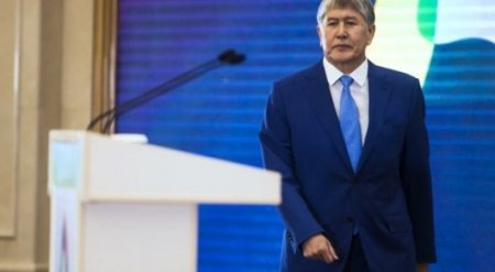 Алмазбека Атамбаева поместили в СИЗО