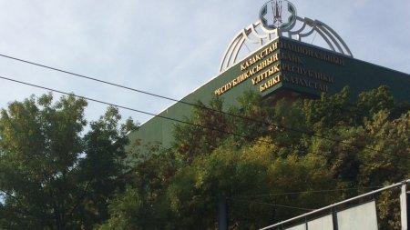 Иск против Нацбанка: юристы считают незаконной установку режима работы обменников