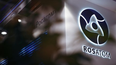 «Росатом» сообщил о происшествии при работе с изотопными источниками