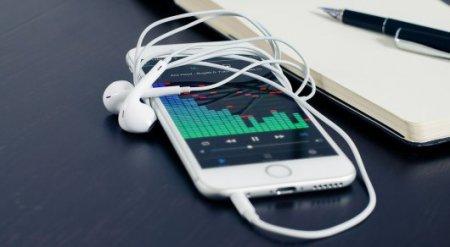 Уязвимость может превратить смартфон в звуковое оружие