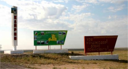 Конфликт между местными и иностранными рабочими в Карагандинской области урегулирован