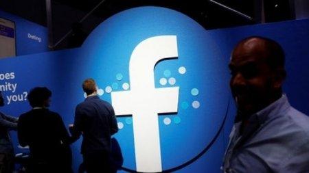 Facebook тайно прослушивал пользователей