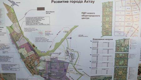 В Актау планируют построить 13 новых микрорайонов