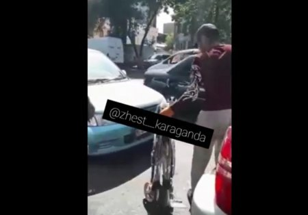 "Исцеление пинком: как разоблачили ""безногого инвалида"" в Караганде"