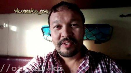 Появилась неофициальная информация об аресте правозащитника Руслана Жанпеисова