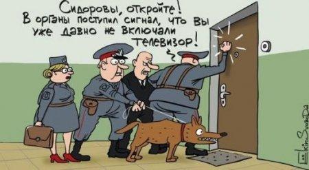 В российском селе произошло событие, предсказанное карикатуристом четыре года назад