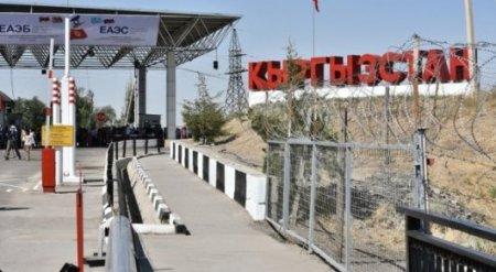Казахстанцам станет проще проходить границу с Кыргызстаном - министр
