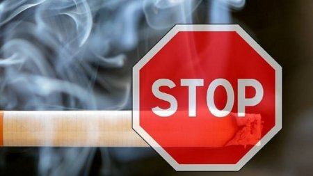 Так можно курить казахстанцам на улице или нельзя – ответ МВД