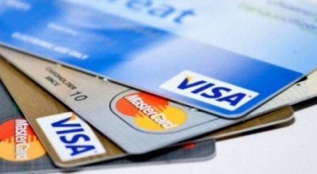 Произошла крупнейшая утечка данных с банковских карт