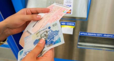 «Пассажирские перевозки» наказали на 865 млн тенге за удержания 1 тыс. тенге при возврате билетов