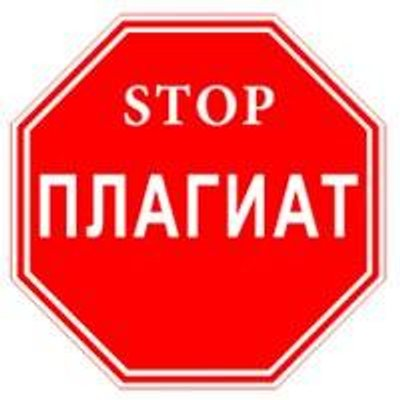 Сенатор требует решить позорное дело о плагиате вице-министра образования Жакыповой
