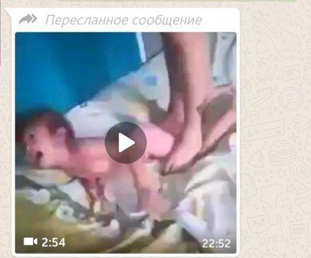 В Казнете рассылают жуткое видео с издевательствами над ребенком