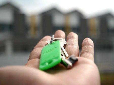 Использовать пенсионные накопления на ипотеку сможет лишь малая часть населения
