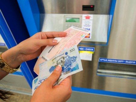 Штрафовать перекупщиков ж/д билетов на полмиллиона предложил Нигматулин