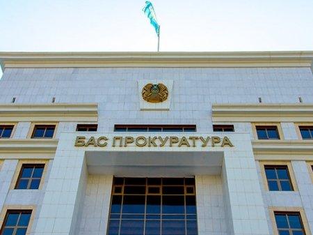 В Казахстане учителей школ, где насилуют детей, ждет уголовное наказание