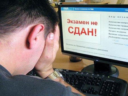 Казахстанцы жалуются на обновленные тесты ПДД