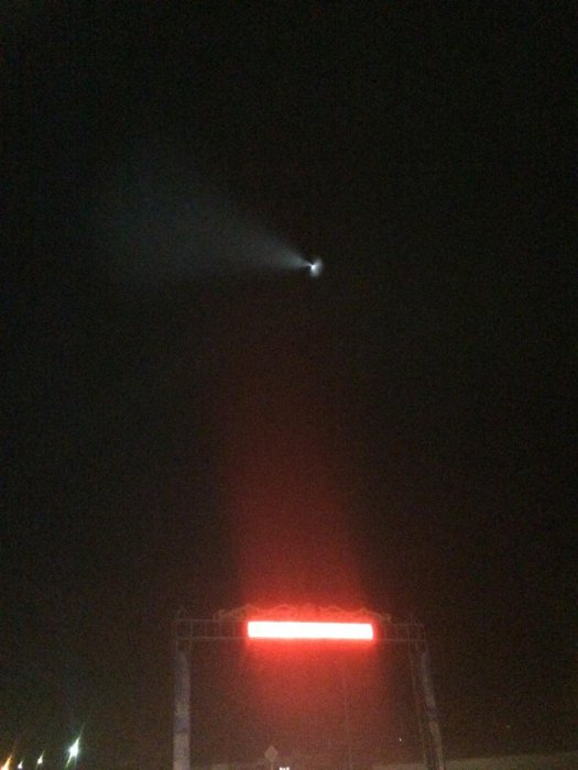За НЛО приняли жители Актау запущенную в Астраханской области ракету