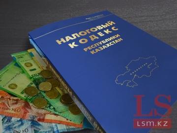 Казахстанцы больше не смогут скрывать активы на Кипре